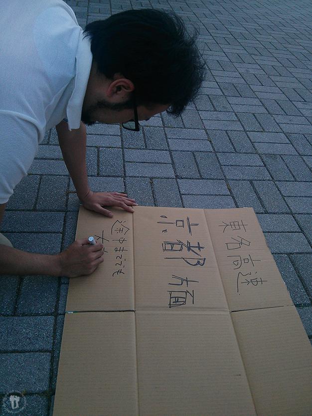 Preparándonos el cartel