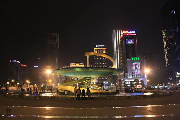 Plaza Tianfu