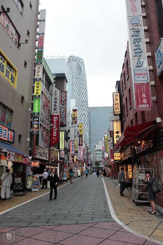 Calle comercial de Tokio