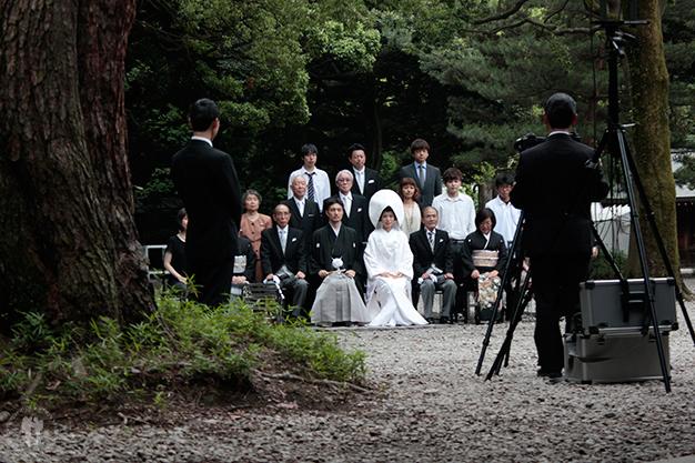 Nos encontramos con una boda sintoísta