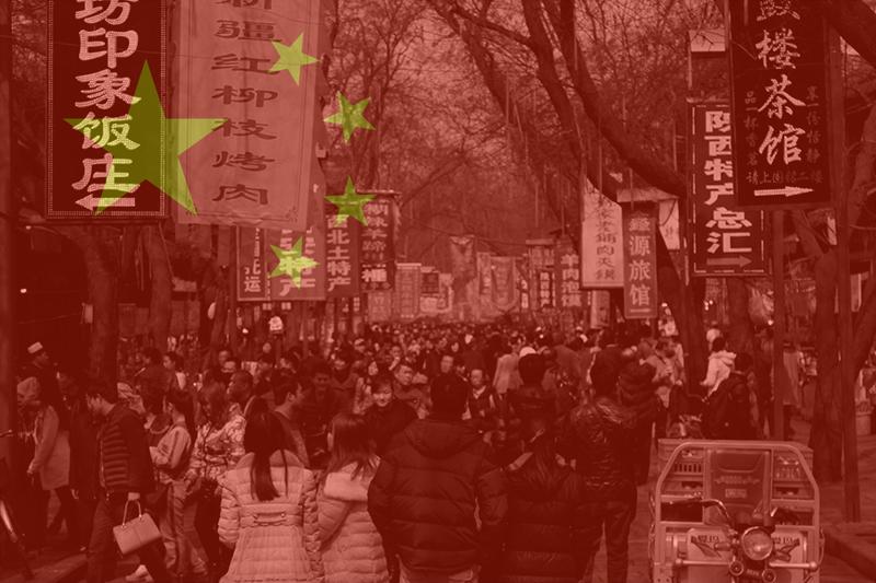 Guia China