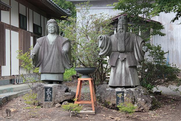 Figuras del templo
