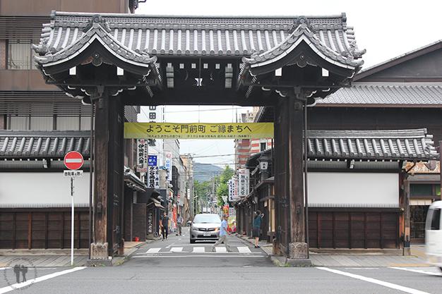 Calle de Kyoto