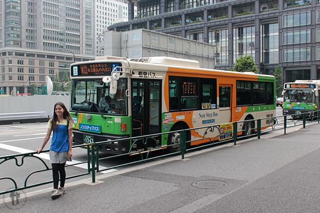 ¿Queda claro el destino del autobús?