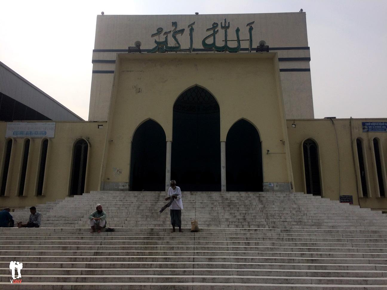 Baitul Mukarram es la mezquita más importante de Bangladesh