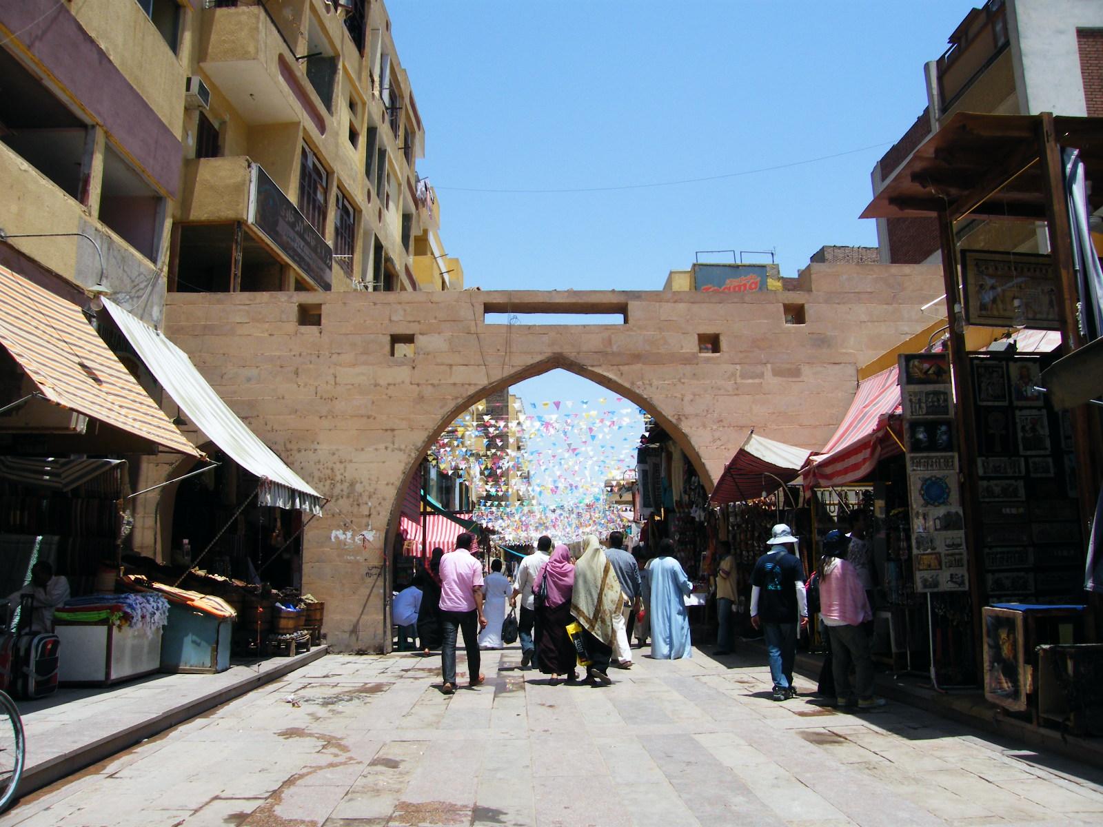 Bazar de Aswan