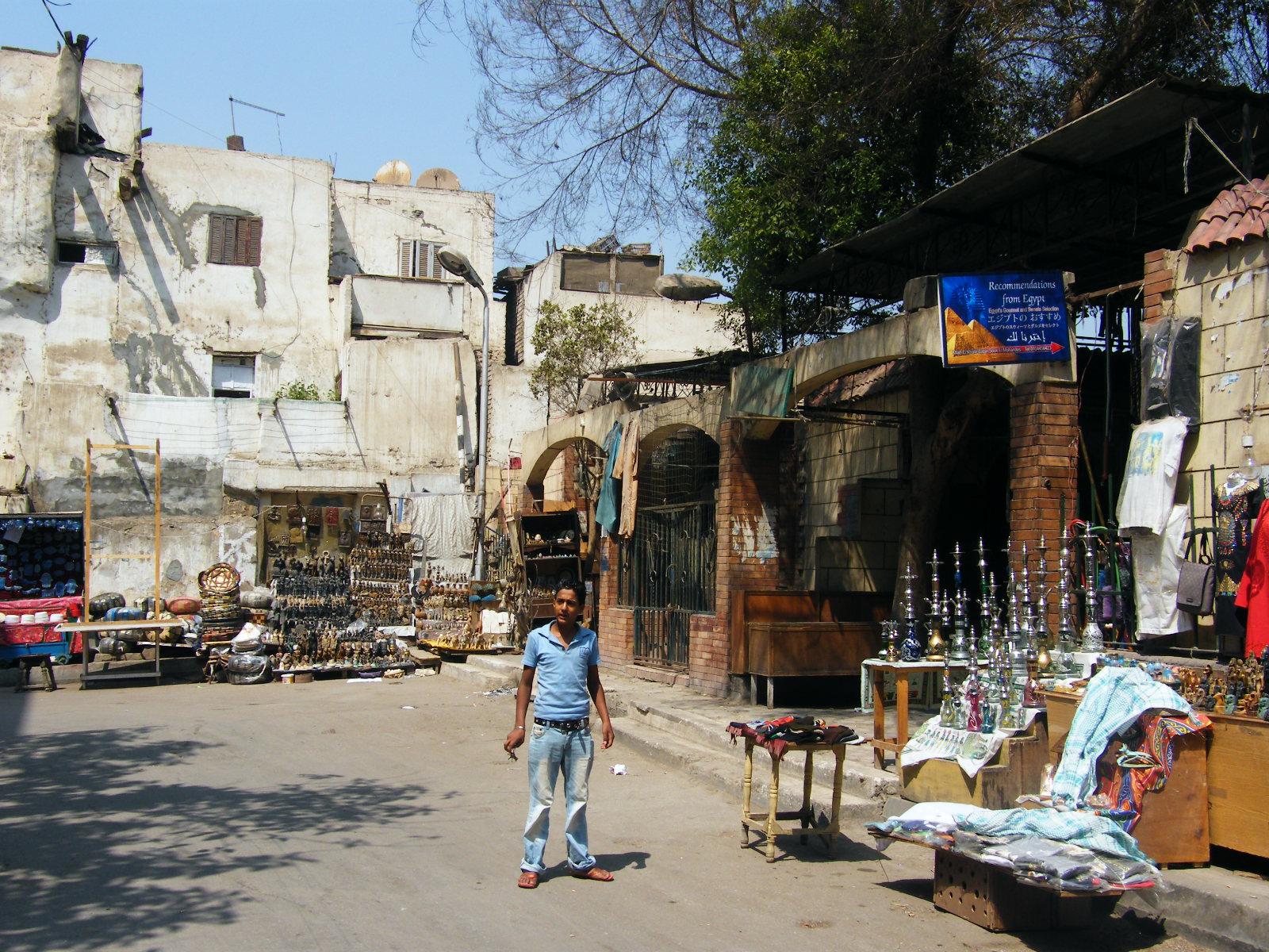 Barrio Khan El-Khalili